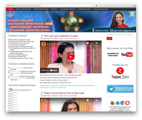 Free WordPress Mihdan: Ajax Edit Comments plugin - agornostaeva.com