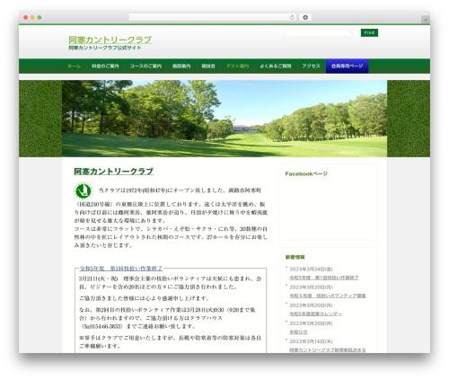 Golf WordPress Theme by SpotOn WordPress theme by SpotOn SEO ...