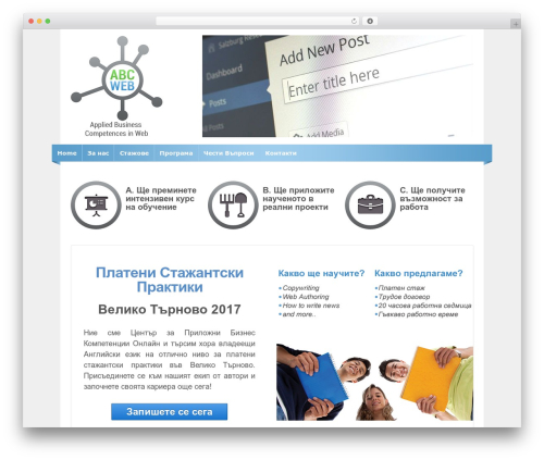 Responsive WordPress theme free download - abcwebhub.com