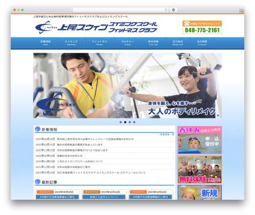 Template WordPress responsive_042 - ageo-swin.co.jp