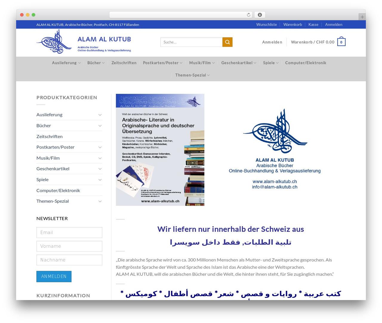 WordPress theme Flatsome - alam-alkutub.ch