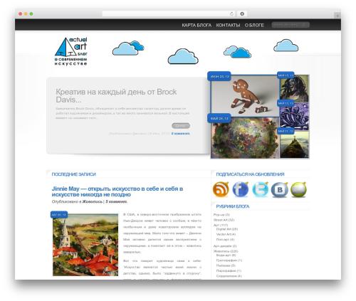Delicate News WordPress magazine theme - actual-art.ru