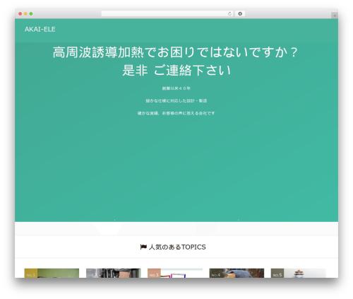 WordPress accordion-shortcode-and-widget plugin - akai-ele.com