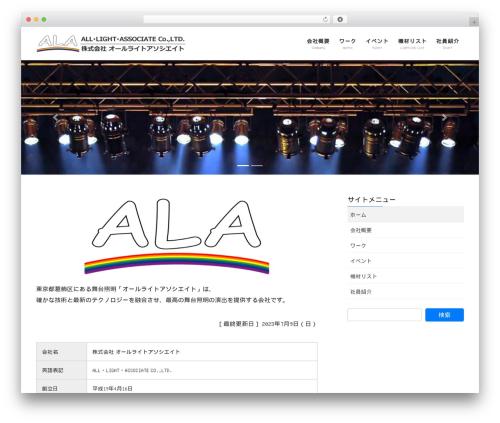 Lightning free website theme - alllightassociate.com