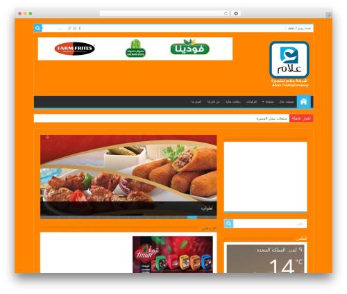 Sahifa (shared on wplocker.com) template WordPress - allamcompany.com