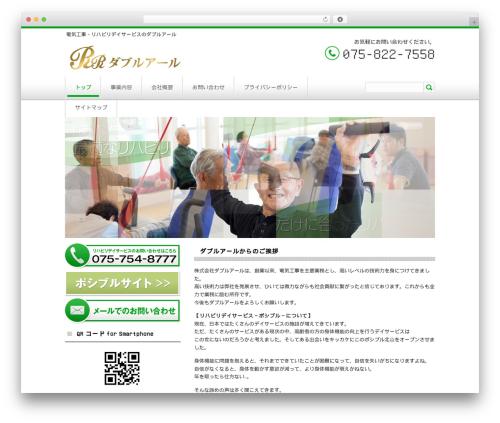 Free WordPress Scroll Top plugin - wr18.jp