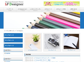 LP_Designer_2CRSA02 best WordPress theme