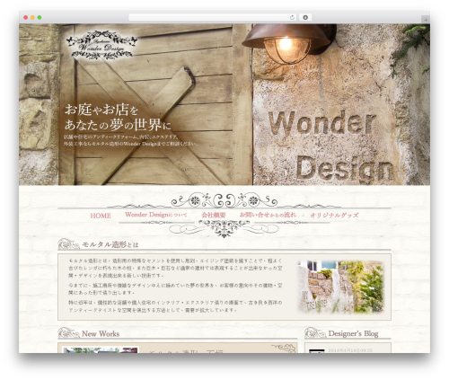Free WordPress TablePress plugin - wonder-design.jp