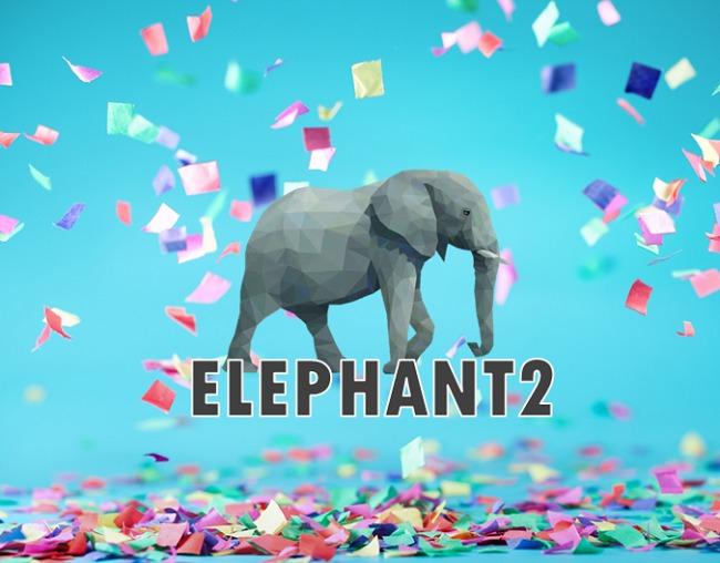 WordPress template elephant2