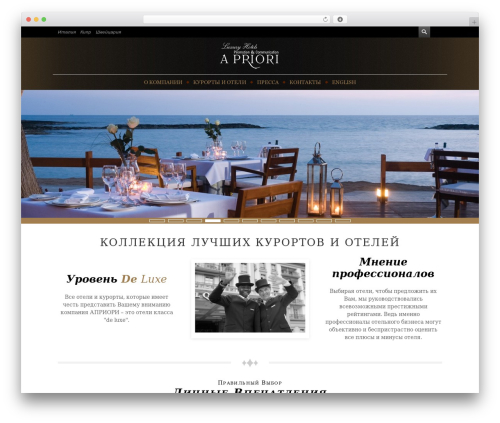 Amadeus free website theme - apriorigroup.ru