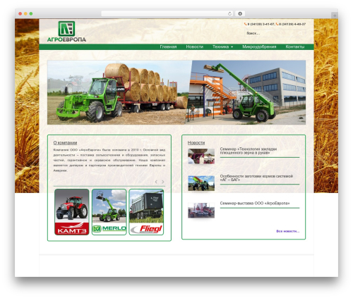 Striking MultiFlex & Ecommerce Responsive WordPress Theme theme WordPress - agroevropa.ru