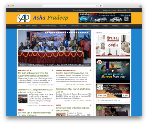 Oracle WordPress news template - ashapradeepnews.com