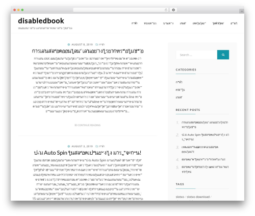 Template WordPress Cell - disabledbook.com
