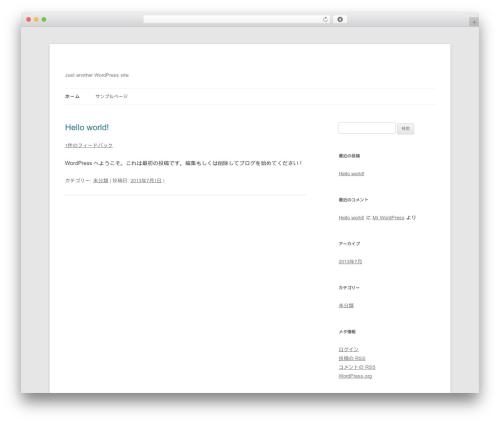 Twenty Twelve WordPress free download - ap-ad.jp
