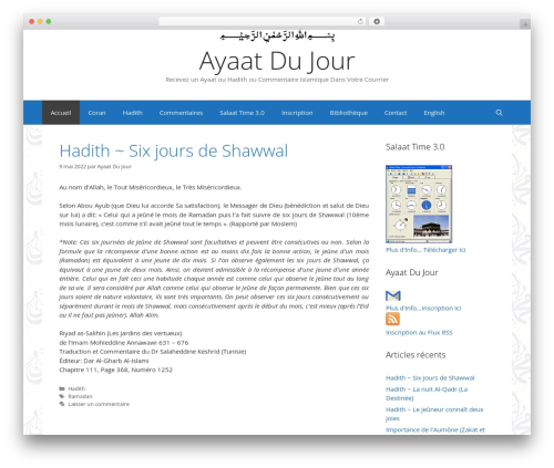 GeneratePress free WP theme - ayaatdujour.com