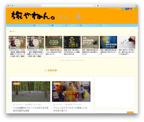 WordPress table-of-contents-plus-ex plugin - ason-de-kurasu.com