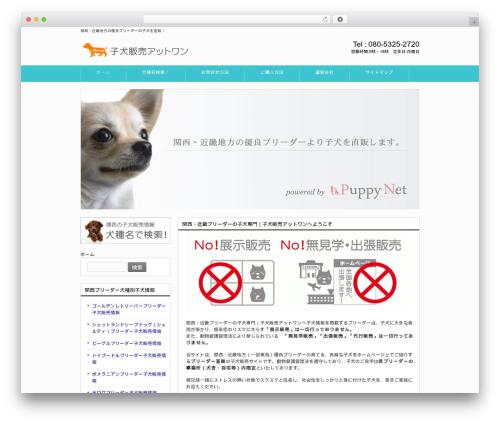 Template WordPress responsive_242 - atwan.net