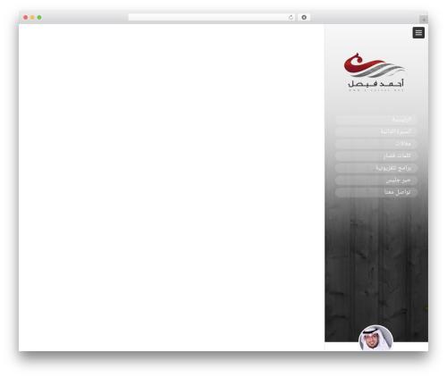 Basata WordPress theme - a-faisal.net