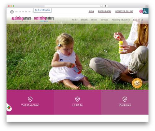 Free WordPress Contact Form 7 Datepicker plugin - assistingnature.gr