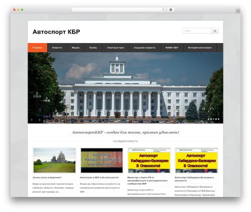 Pytheas theme WordPress - autosportkbr.ru