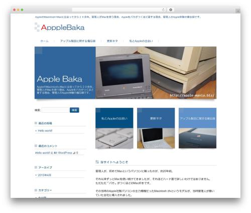 Template WordPress responsive_034 - apple-mania.biz
