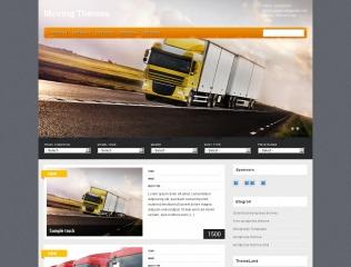 Trucks Rent top WordPress theme