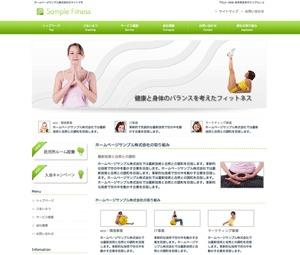 Best WordPress template cloudtpl_365
