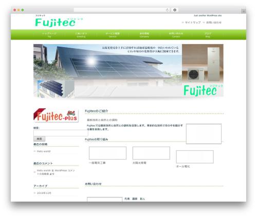 cloudtpl_365 theme WordPress - fujitec.in