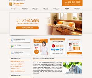 cloudtpl_388 WordPress theme