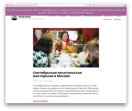 Integer WordPress template free download - writerkate.ru