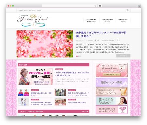 Theme WordPress POSPA - fortune-jewel.com