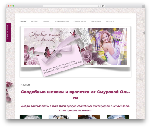 WordPress auto-highslide plugin - wedding-hats.ru