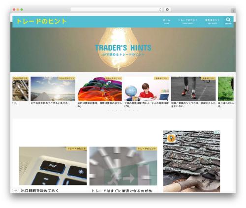 WP template stork - fxcocoro.com
