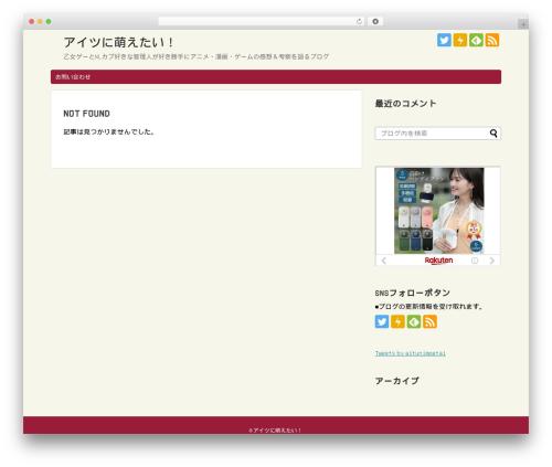 Best WordPress template Simplicity2 - animenavilife.com