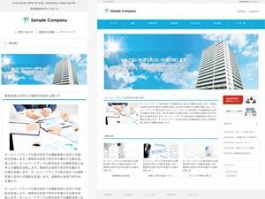 WordPress theme responsive_090