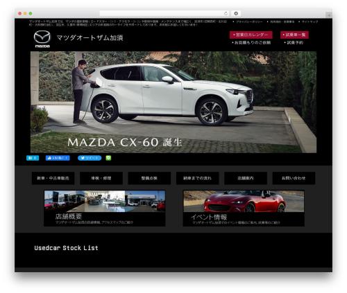 theme029 premium WordPress theme - autozamkazo.com