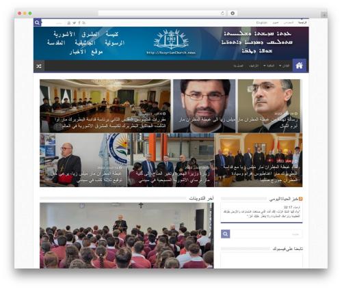 Free WordPress Official Bitly for WordPress plugin - ar.news.assyrianchurch.org
