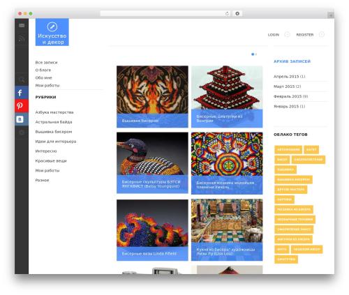 Magazine newspaper WordPress theme - artdeco96.ru