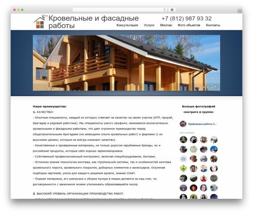 Striking WordPress theme - ateon.org