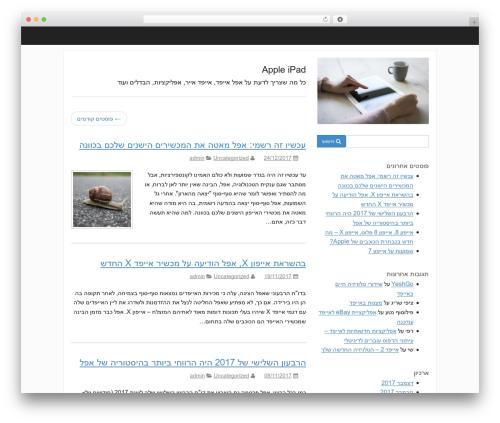 activetab WordPress free download - appleipad.co.il