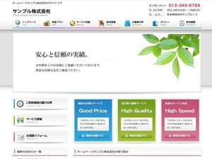 cloudtpl_030 WordPress theme