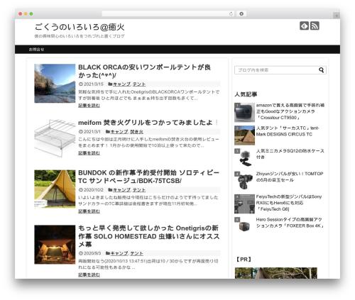 Template WordPress Simplicity2 - area11.info