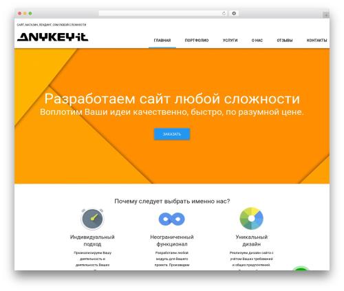 cherry WordPress theme - anykey-it.ru