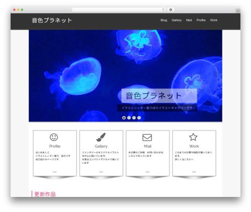 isis free WP theme - aoplanet.com