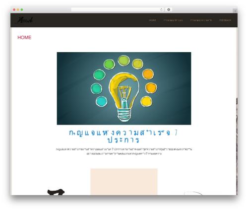 Algibro Shop WordPress store theme - anxietykey.com