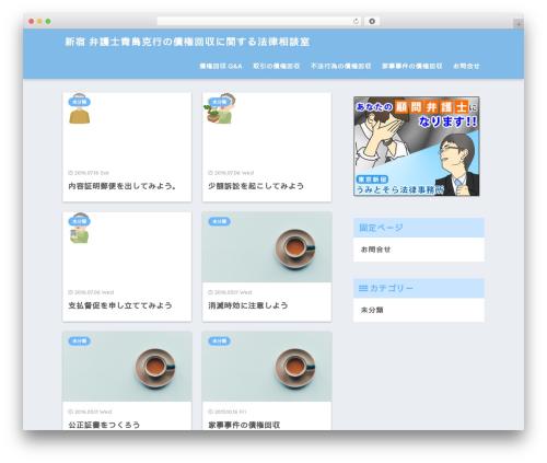 SANGO WordPress theme - aoshima-katsuyuki-saikenkaishu.com