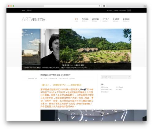 Template WordPress Corona - artvenezia.com
