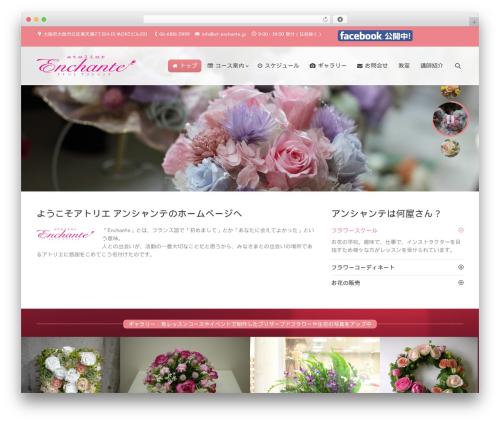 The7 WordPress template - at-enchante.jp