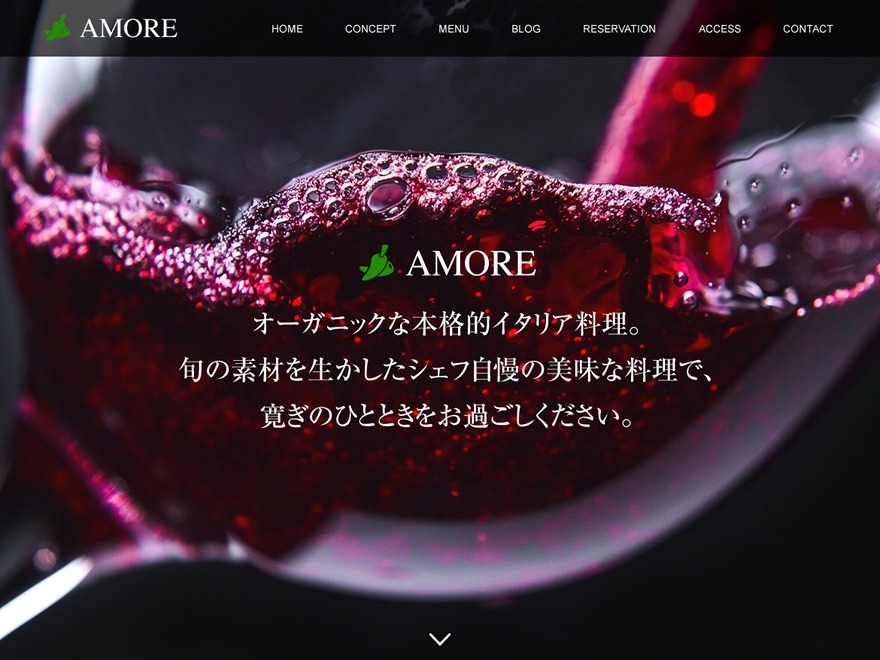 AMORE WordPress theme