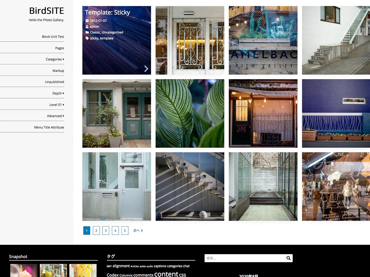BirdSITE WordPress theme free download